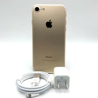 iPhone - iPhone 7 ゴールド 128GB ジャンク