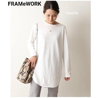 FRAMeWORK - FRAMeWORK フレームワーク ラウンドヘム カットソー