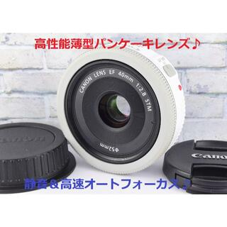Canon - ★新同品★美しいボケ味★単焦点レンズ★キヤノン EF40mm F2.8 STM★