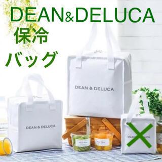 ディーンアンドデルーカ(DEAN & DELUCA)の【未使用】DEAN&DELUCA ディーン&デルーカ 保冷バッグ 2個セット(弁当用品)