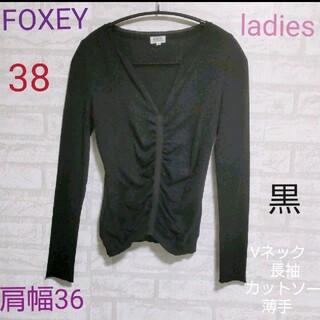 フォクシー(FOXEY)のFOXEY(フォクシー)黒 Vネック 長袖カットソー  薄手  ladies(カットソー(長袖/七分))