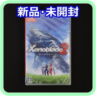 Nintendo Switch - 新品 未開封 ゼノブレイド2 Switchソフト
