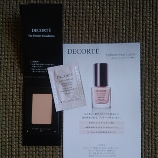 コスメデコルテ(COSME DECORTE)のコスメデコルテ ロージーグロウライザー 化粧下地 ベース ファンデーション(サンプル/トライアルキット)