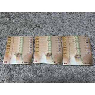 JTB 10,000円✖️30枚