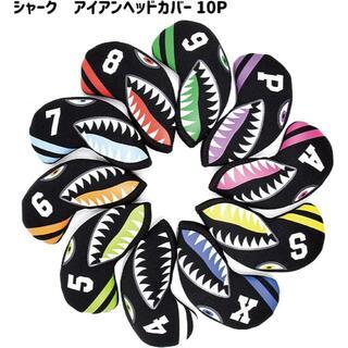 10ピース セット ネオプレン カバー ゴルフ 防水 ヘッドカバー アイアン 用(その他)