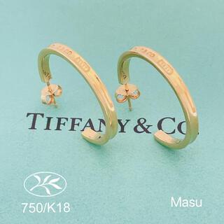 Tiffany & Co. - TIFFANY&Co. ティファニー1837ナローピアスK18 750