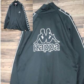 Kappa - Kappa カッパ 90S ロゴ刺繍 ジャージ トラックジャケット