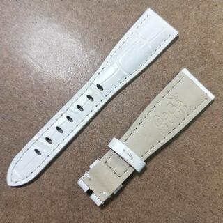 ガガミラノ 交換ベルト 40mm 白 ホワイト WHITE