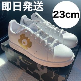adidas - マリメッコ アディダス スタンスミス スニーカー 23cm 白 ウニコ