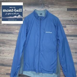 モンベル(mont bell)のモンベル ナイロンジャケットライトアウター CLIMAPLAS MESH(ナイロンジャケット)