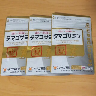 新品 タマゴサミン 3袋