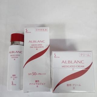 SOFINA - ソフィーナ、アルブラン クリームⅢ デイエマルジョンⅢ 化粧水Ⅲ 3点セット