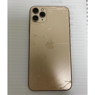 iPhone - iPhone11promax 64G 本体
