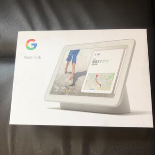 グーグル(Google)のGoogle Nest Hub チョーク(ディスプレイ)