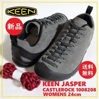 KEEN - 送料込 新品★キーン JASPER CASTLEROCK 1008208 24㎝