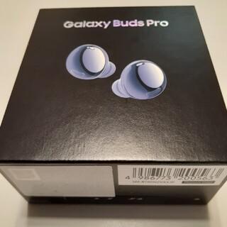 ギャラクシー(Galaxy)のGalaxy Buds Pro スタロク様専用(ヘッドフォン/イヤフォン)