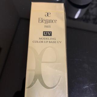 Elégance. - エレガンス モデリング カラーアップ ベース UV