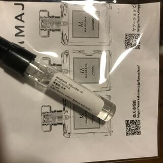 MAJICANA クラシックローズ オードパルファム(香水(女性用))