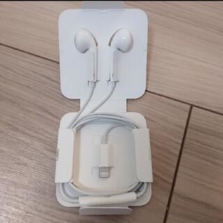 iPhone - Apple Lightningケーブル イヤホン