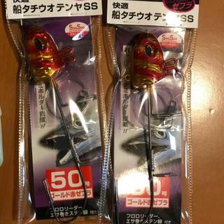 DAIWA - ‼️タイムSALE‼️ダイワ シマノ 太刀魚テンヤ3点セット