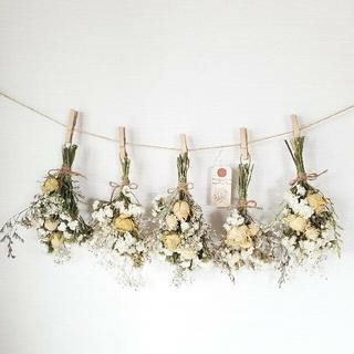 大*ホワイト系たっぷりボリューム小花の花束ドライフラワースワッグガーランド(ドライフラワー)