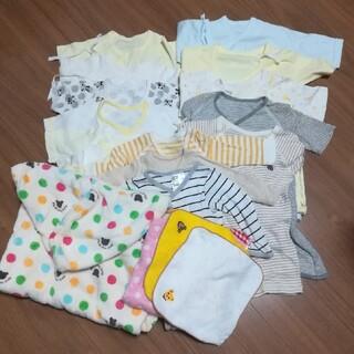ミキハウス(mikihouse)の新生児 肌着 タオル まとめ売り(肌着/下着)
