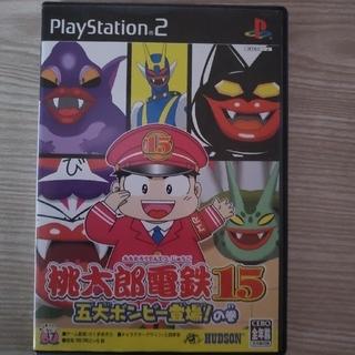 PlayStation2 - 桃太郎電鉄15 五大ボンビー登場の巻 PlayStation2