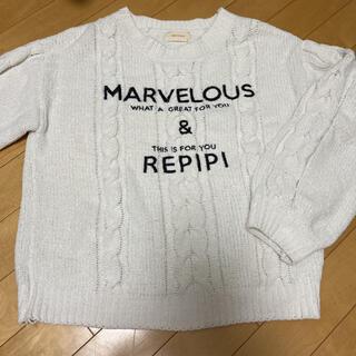 レピピアルマリオ(repipi armario)のレピピアルマリオニット(ニット)