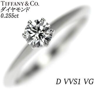 Tiffany & Co. - 【10/24掲載終了】ティファニー Pt950 ダイヤモンド リング 0.255