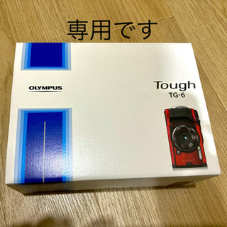 OLYMPUS - 【新品】オリンパス コンパクトデジタルカメラ Tough TG-6 レッド