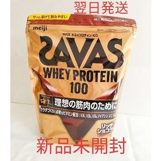SAVAS - 【新品】ザバス ホエイプロテイン 100 リッチショコラ味1050g