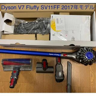 Dyson - ダイソン dyson V7 Fluffy 掃除機 SV11FF