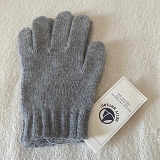 PETIT BATEAU - プチバトー 10-12歳サイズ ニット手袋 新品未使用