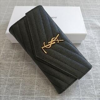 Yves Saint Laurent Beaute - サンローラン 二つ折り長財布 カード入れ 黒