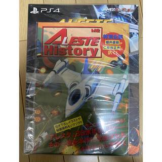 PlayStation4 - 【特典】PS4 アレスタコレクション ゲームギアミクロ同梱版[M2]