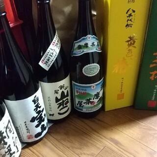 芋焼酎 一升瓶6本セット 白天宝山 山ねこ 薩摩茶屋桐野白八千代伝熟柿 黄色い椿
