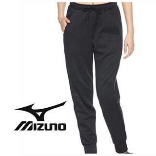 ミズノ(MIZUNO)のミズノ スウェットパンツ ブラック サーマルプラス Sサイズ(トレーニング用品)