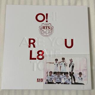 防弾少年団(BTS) - *即購入OK*BTS◉2 COOL 4 SKOOL/O!RUL8,2?◉
