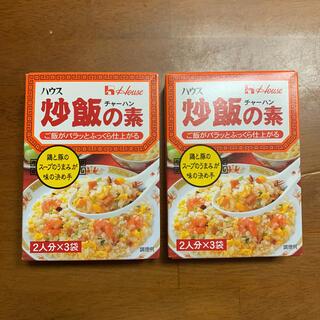 ハウスショクヒン(ハウス食品)のハウス 炒飯の素 × 2個(調味料)