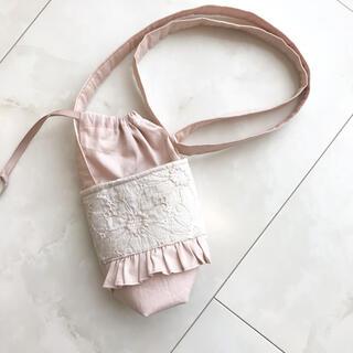 【現品販売】 水筒カバー 水筒ケース 水筒ホルダー 刺繍 ピンク フリル(外出用品)