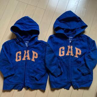 ベビーギャップ(babyGAP)のGAP パーカー 兄弟 お揃い セット 90 100(ジャケット/上着)