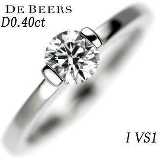 デビアス(DE BEERS)の【10/24掲載終了】デビアス Pt950 ダイヤモンド リング(リング(指輪))
