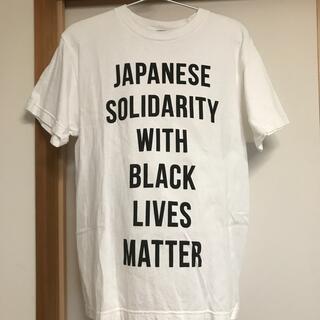W)taps - HUMAN MADE チャリティーTシャツ