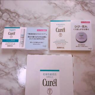 キュレル(Curel)のキュレル キュレル リップケア バーム  リップケアクリーム  サンプル お試し(リップケア/リップクリーム)