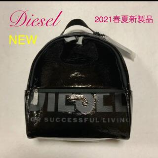 ディーゼル(DIESEL)の華やかなデザイン DIESEL  F -BOLD BACK FL Ⅱ ブラック(リュック/バックパック)