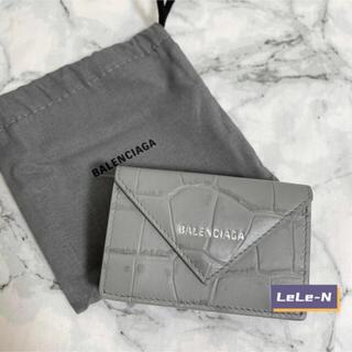 バレンシアガ(Balenciaga)のBALENCIAGA<新品レシート付き>クロコ型ペーパーミニ財布 グレー(財布)