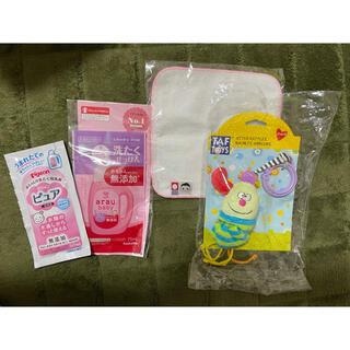 【ベビートイ】洗濯洗剤サンプルセット(おむつ/肌着用洗剤)