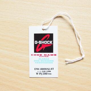 G-SHOCK - 【送料無料】タグ 犬ぞり マッシャー DW-8800AJ-8T