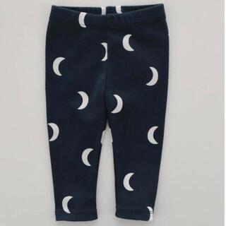 コドモビームス(こども ビームス)のorganic zoo moon Midnight Leggings 3y-4y(パンツ/スパッツ)