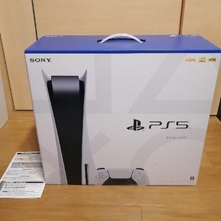 PlayStation - 【新品箱未開封】PS5  PlayStation5 本体 CFI-1100A01